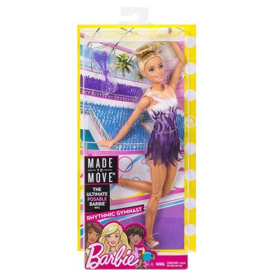 barbie-made-to-move-papusa-gimnastica-ritmica-4