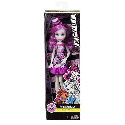 monster-high-papusa-ari-hauntington-4